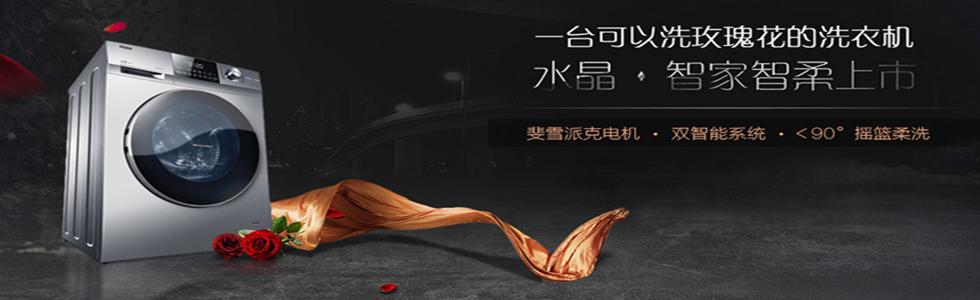 海(hai)��中央空�{新(xin)�