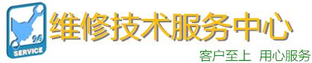 _海(hai)��家��S(wei)修服�针��